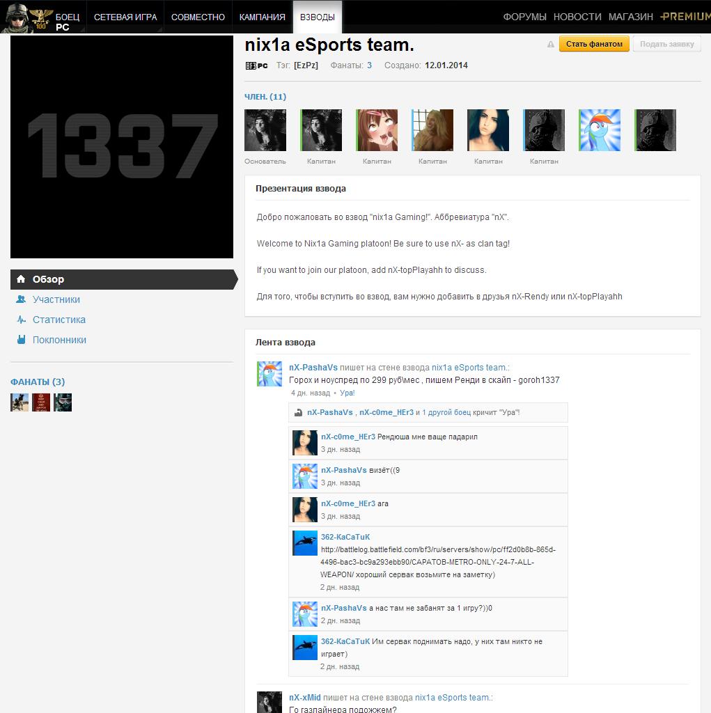 2014-10-04 23-06-31 Скриншот экрана.png