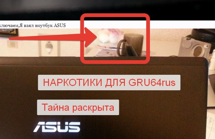 2014-11-02 14-10-50 Скриншот экрана (2).png