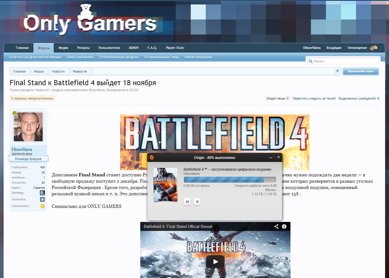 2014-11-18 12-00-36 Скриншот экрана.png