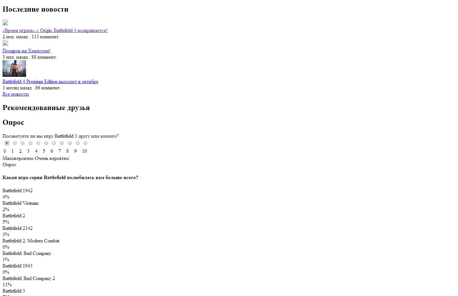 2014-11-21 15-59-47 Скриншот экрана.png