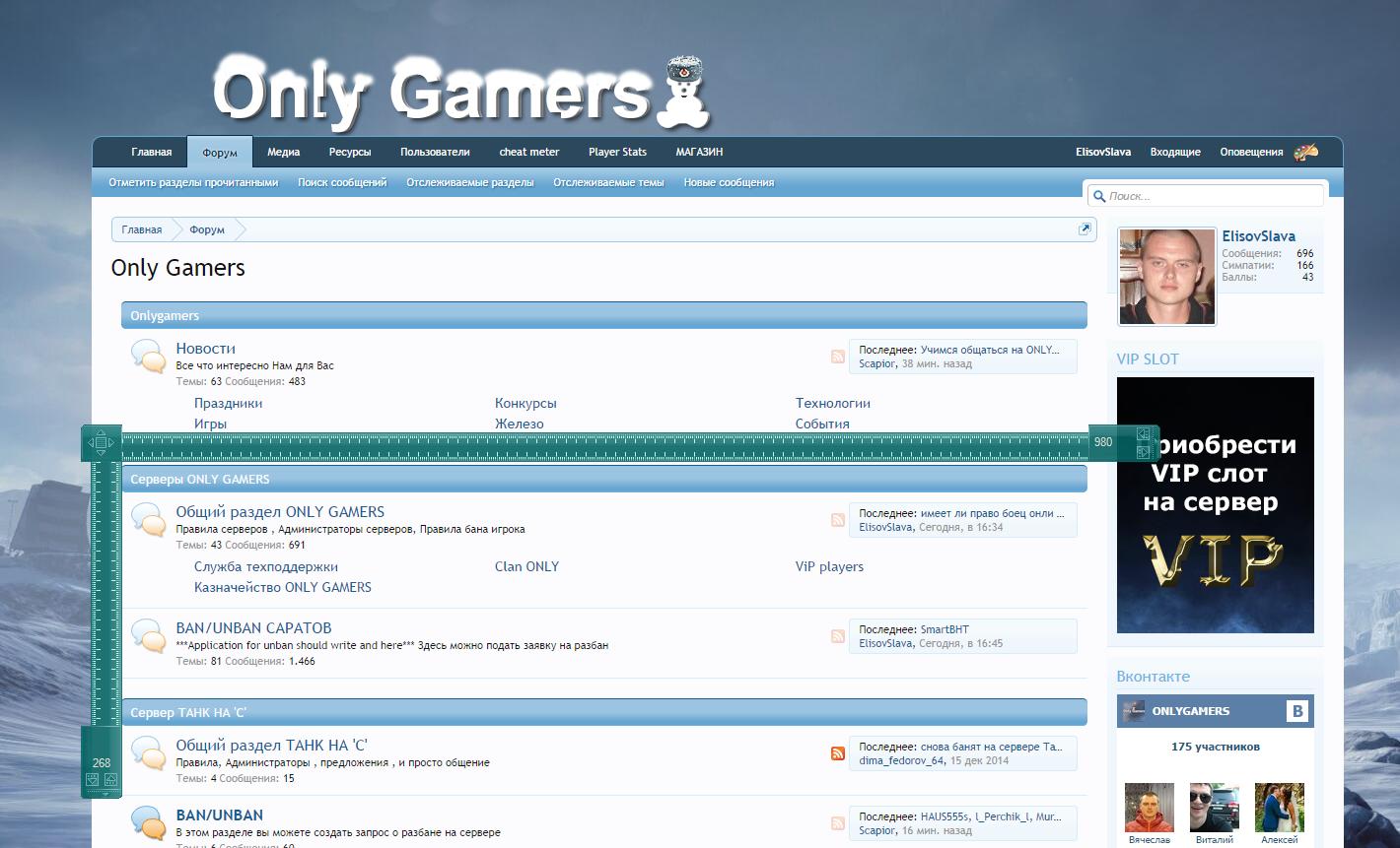 2014-12-30 21-30-09 Скриншот экрана.png