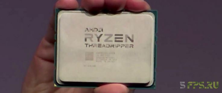AMD Ryzen Threadripper.JPG