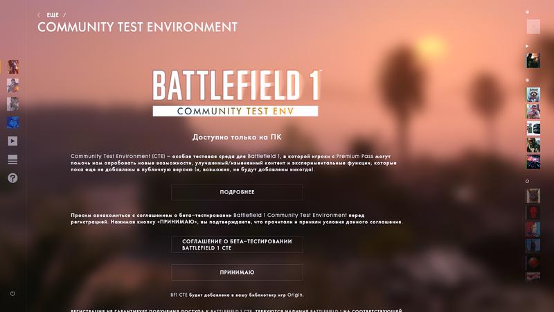 Battlefield 1 02.24.2017 - 09.34.10.04.png