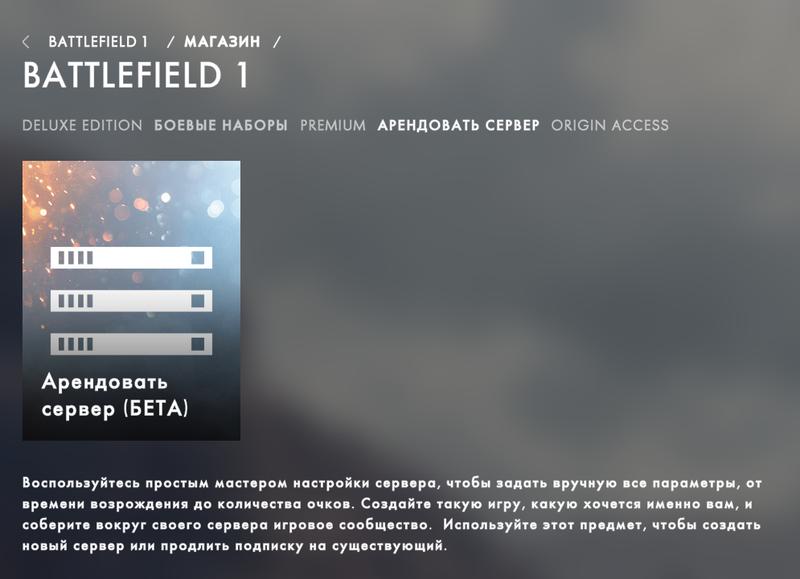 Battlefield 1 12.16.2016 - 18.37.36.02.png