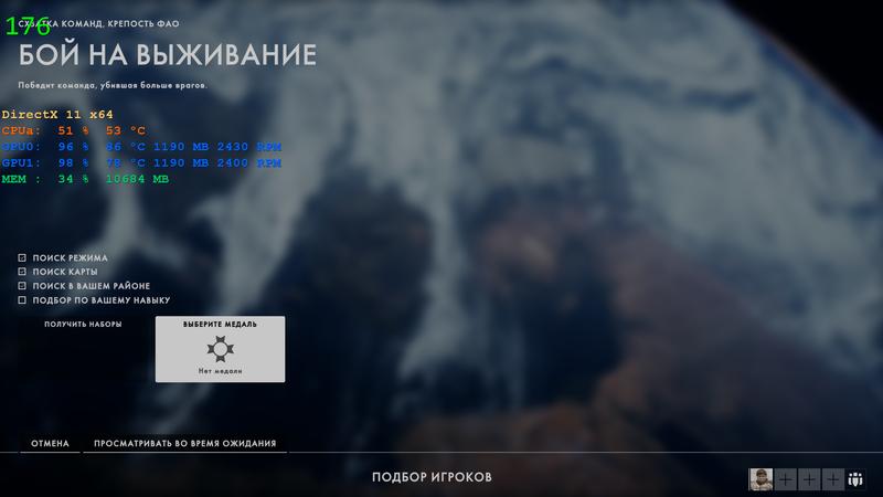 Battlefield 1 12.18.2016 - 09.58.27.01.png