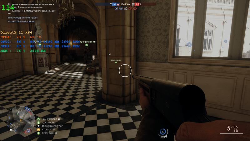 Battlefield 1 12.18.2016 - 23.34.16.01.png