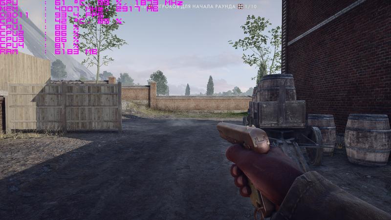 Battlefield 1 12.22.2016 - 12.33.32.01.png