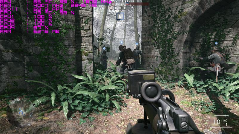 Battlefield 1 12.22.2016 - 12.40.42.08.png