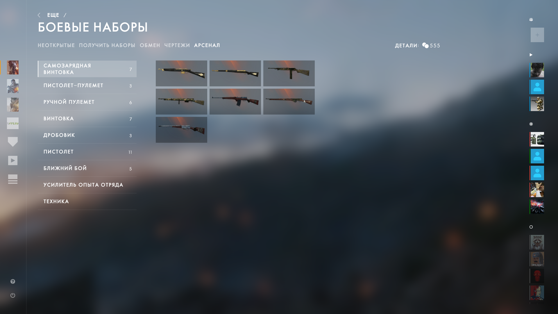 Battlefield 1 Screenshot 2017.09.01 - 19.36.21.36.png