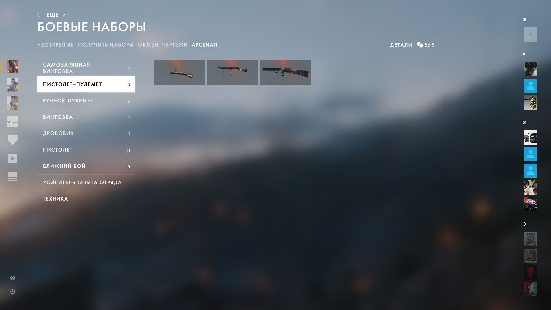 Battlefield 1 Screenshot 2017.09.01 - 19.36.24.77.png