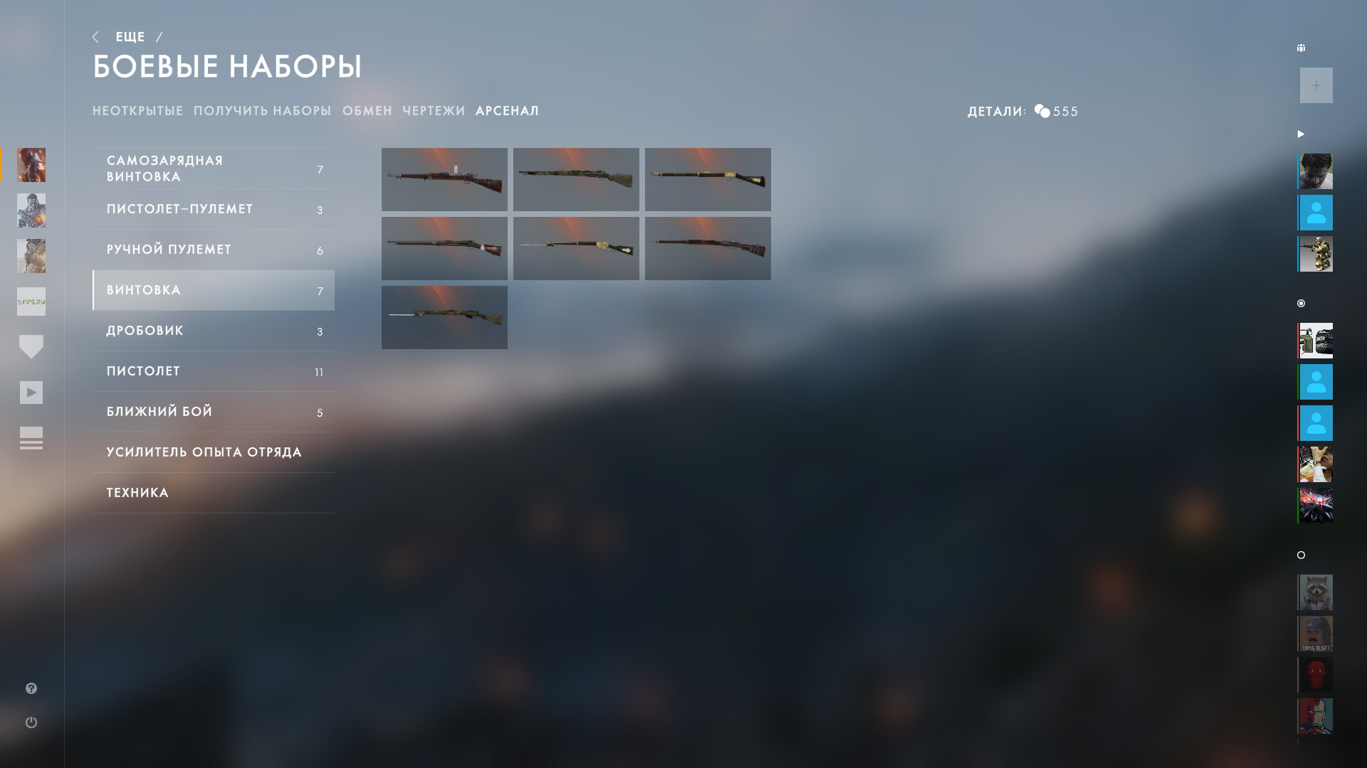 Battlefield 1 Screenshot 2017.09.01 - 19.36.41.71.png