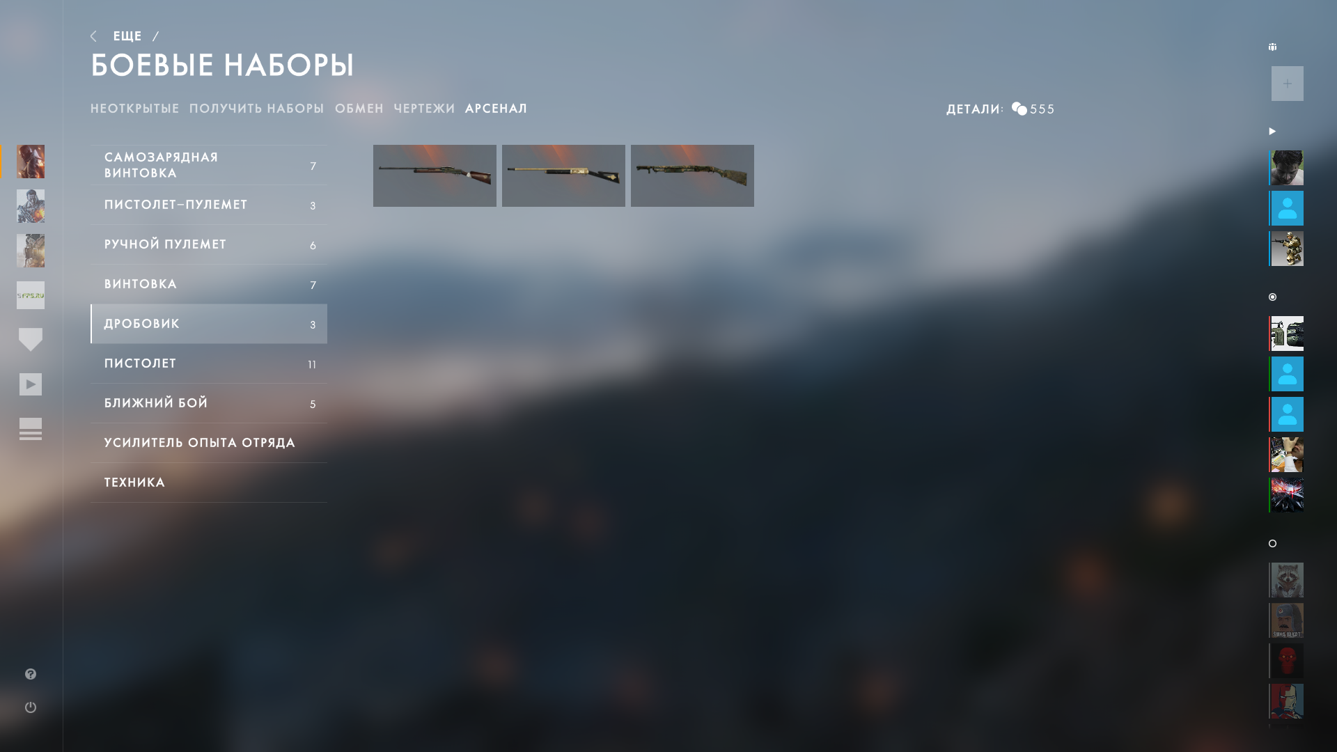 Battlefield 1 Screenshot 2017.09.01 - 19.36.52.23.png