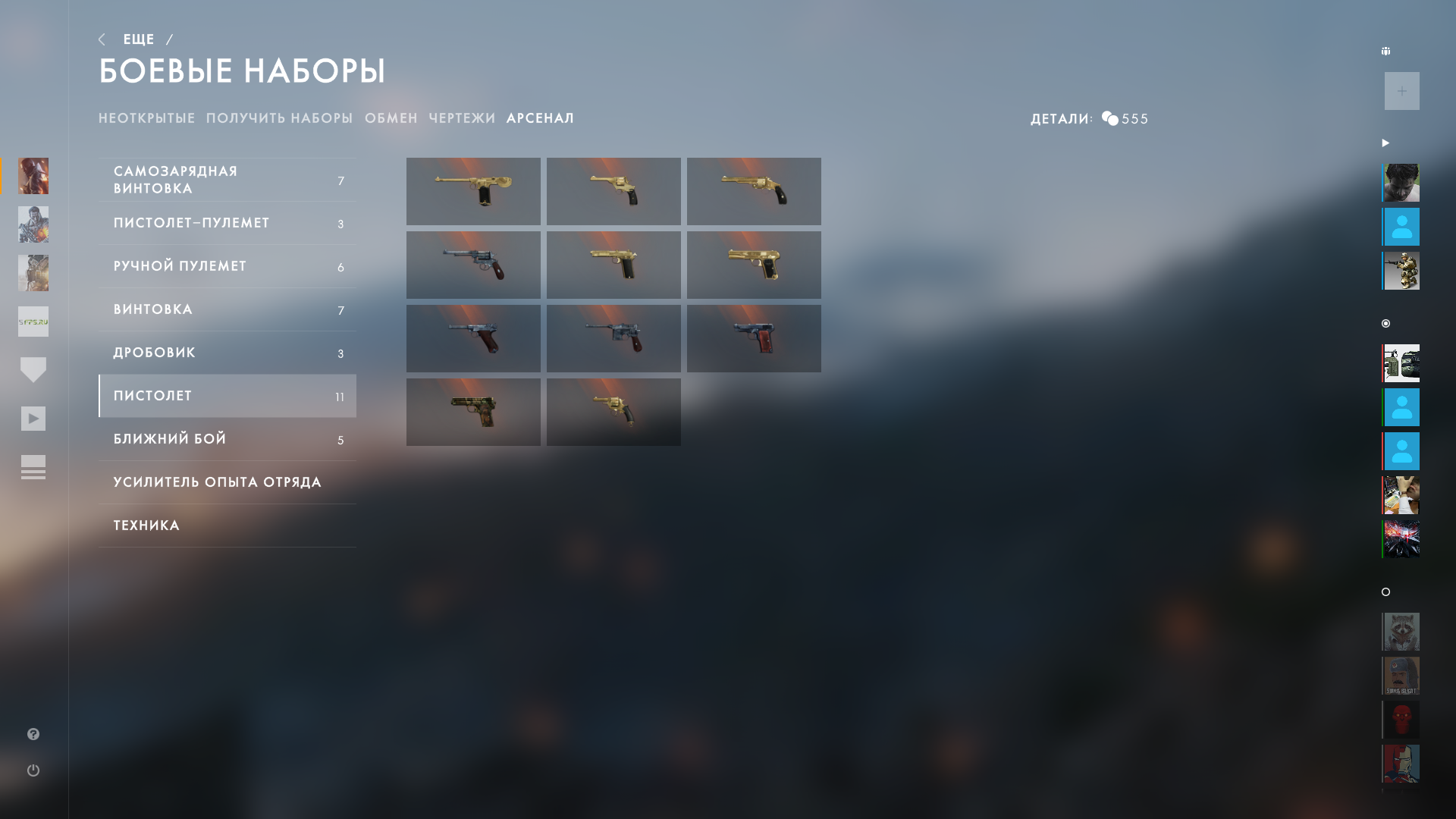 Battlefield 1 Screenshot 2017.09.01 - 19.37.00.52.png