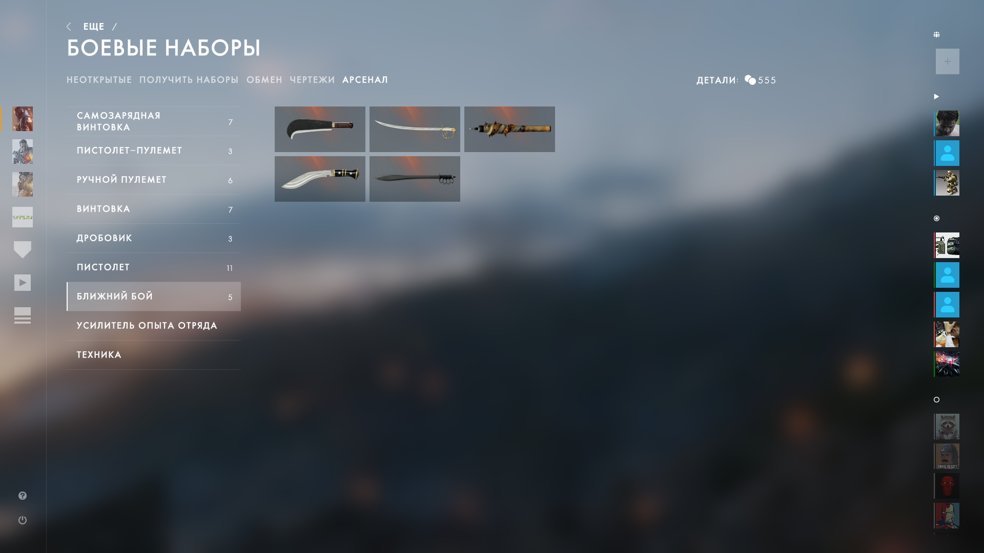 Battlefield 1 Screenshot 2017.09.01 - 19.37.09.31.png