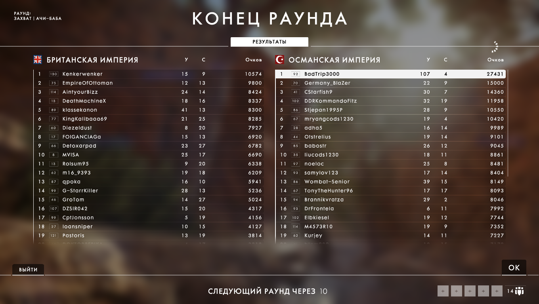 Battlefield 1 Screenshot 2018.01.18 - 23.23.05.73.png