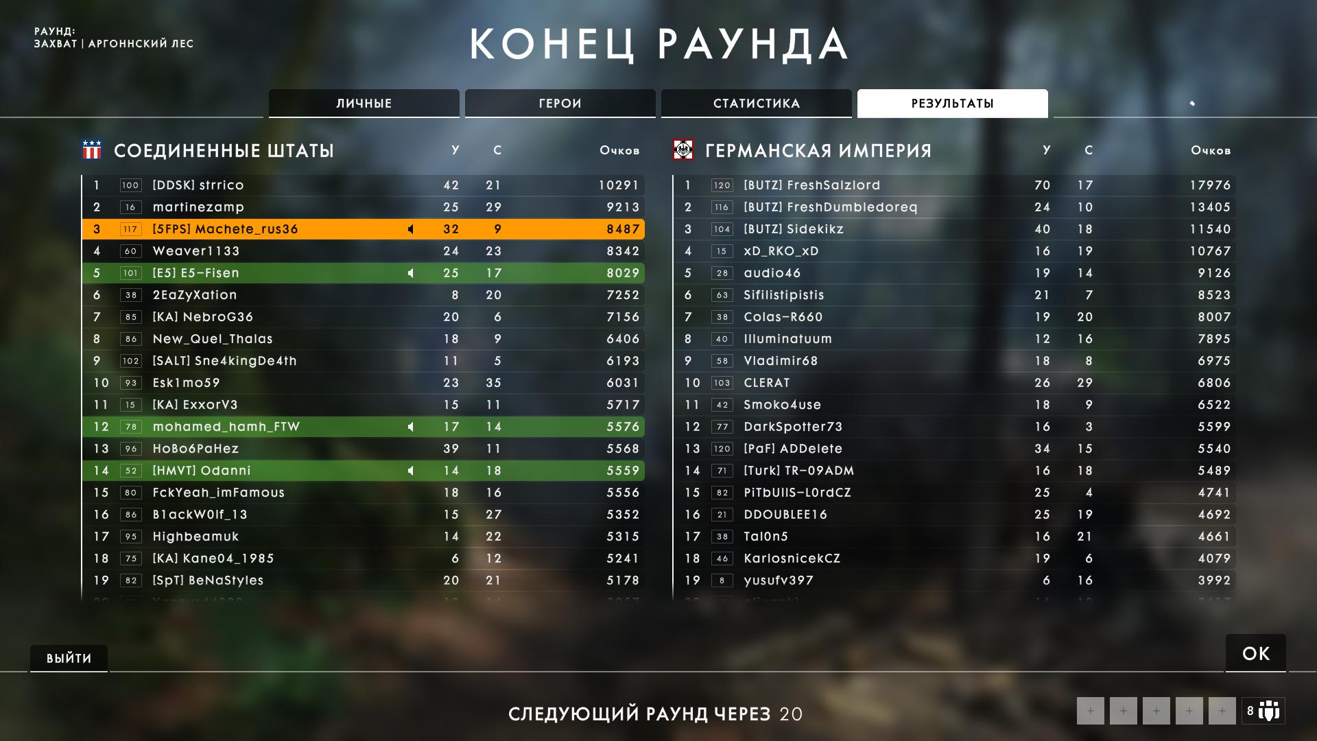 Battlefield™ 1 12.09.2017 0_59_23.png