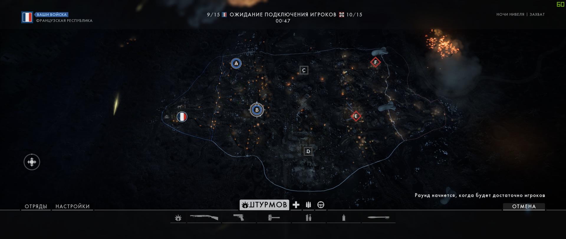 Battlefield™ 1 20.06.2017 14_47_42.png