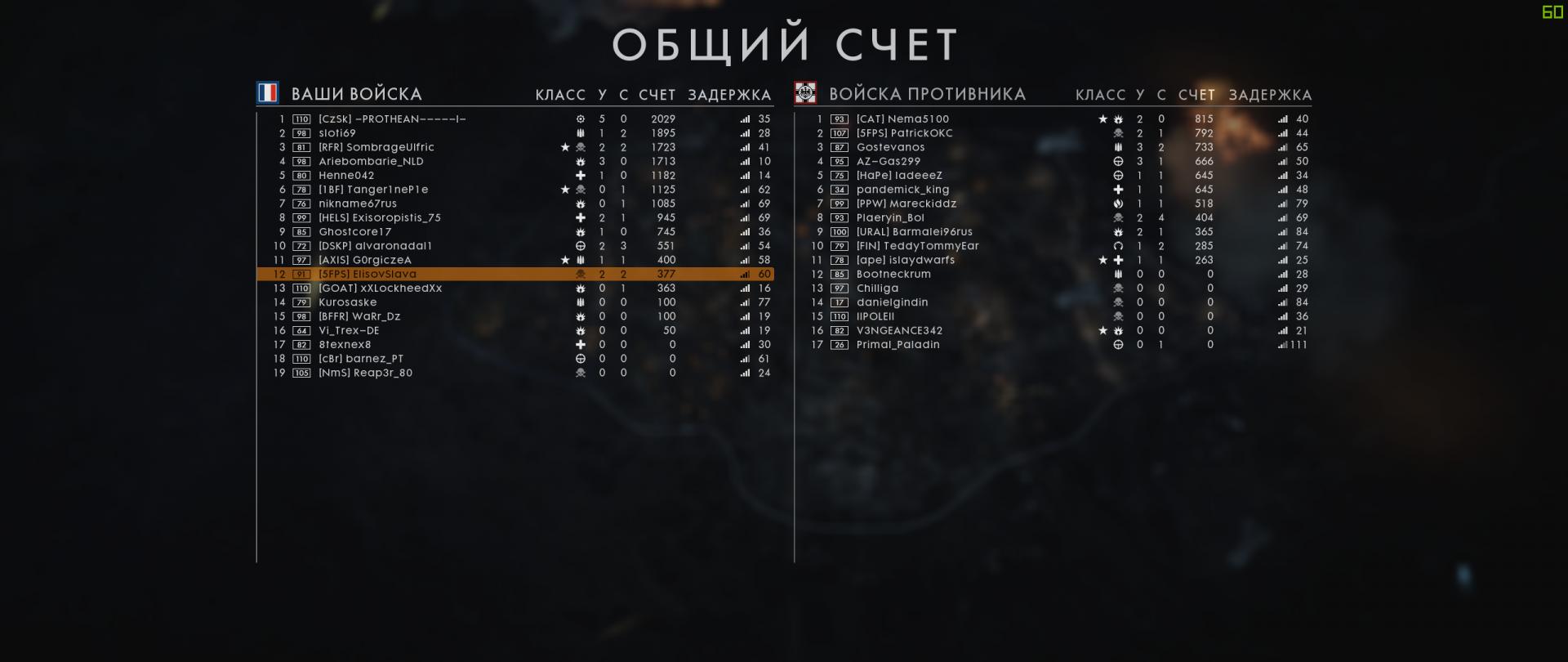 Battlefield™ 1 20.06.2017 14_51_06.png