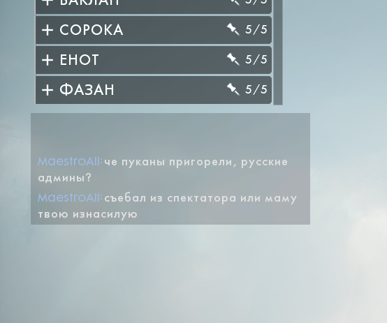 bf1 2017-09-23 20-55-53-044.png