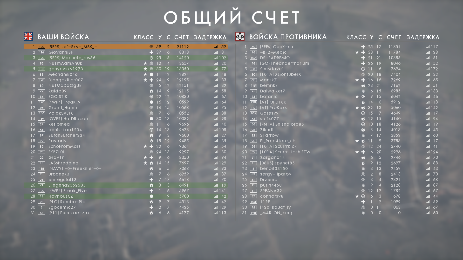 bf1_2017-11-13_23-33-59-813.png