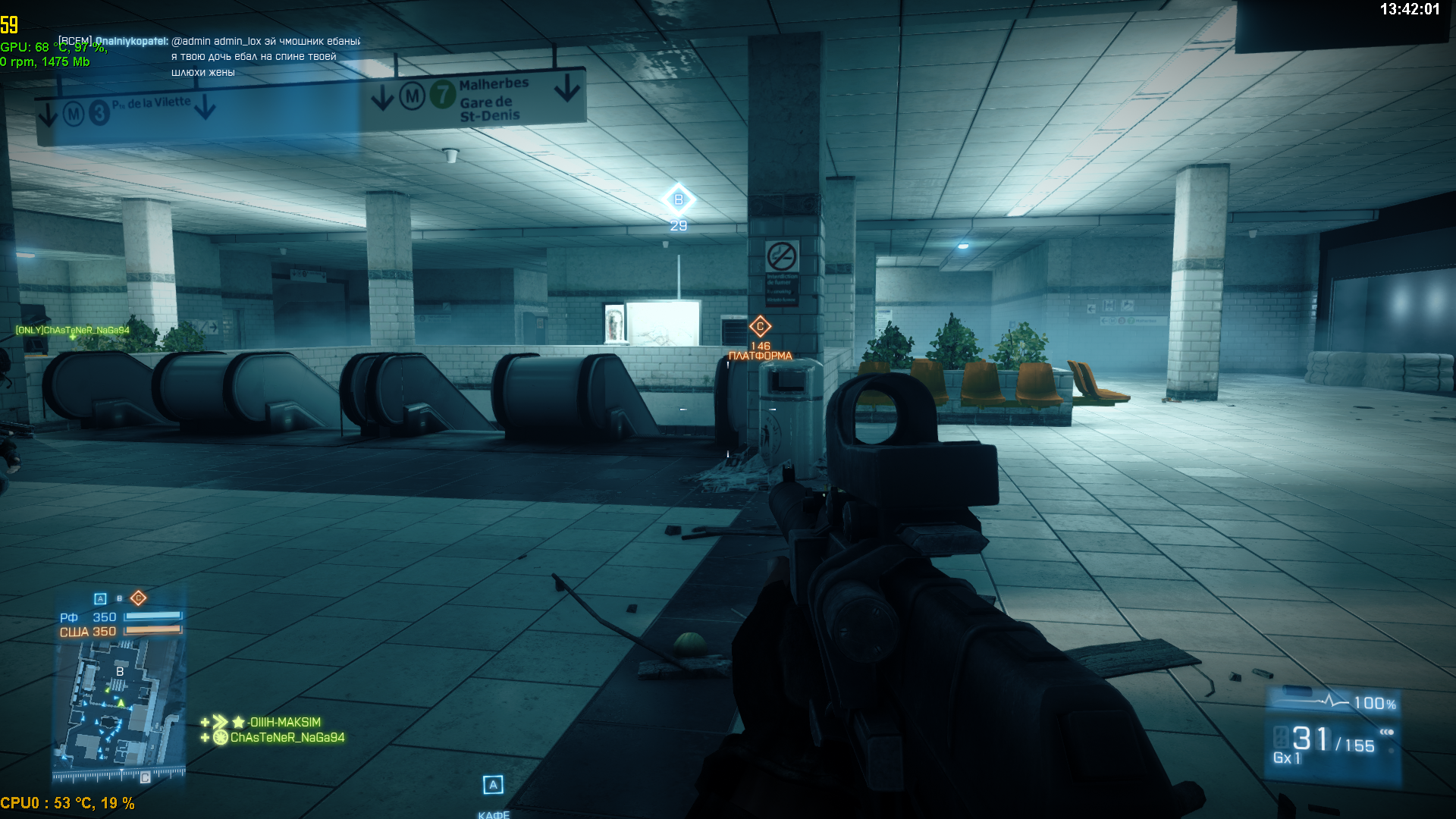 bf3_2014-11-30_13-42-01.png