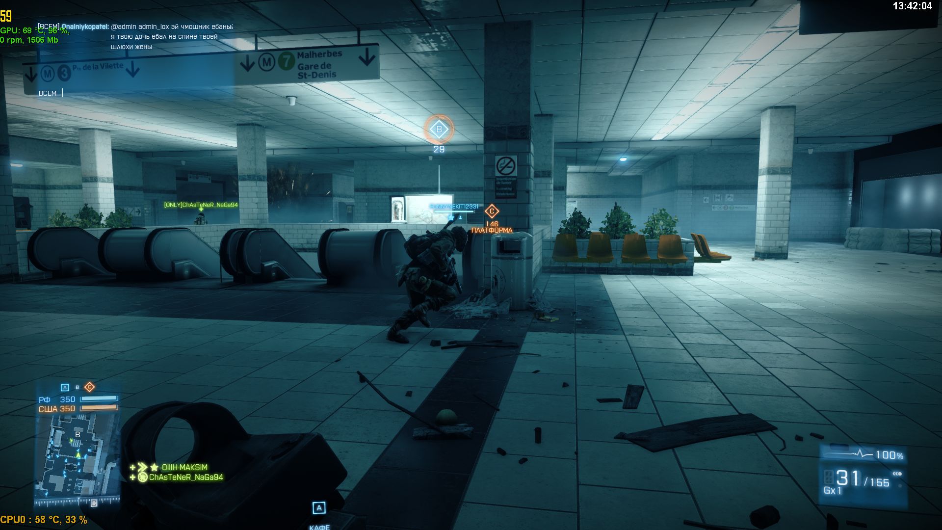 bf3_2014-11-30_13-42-04.png