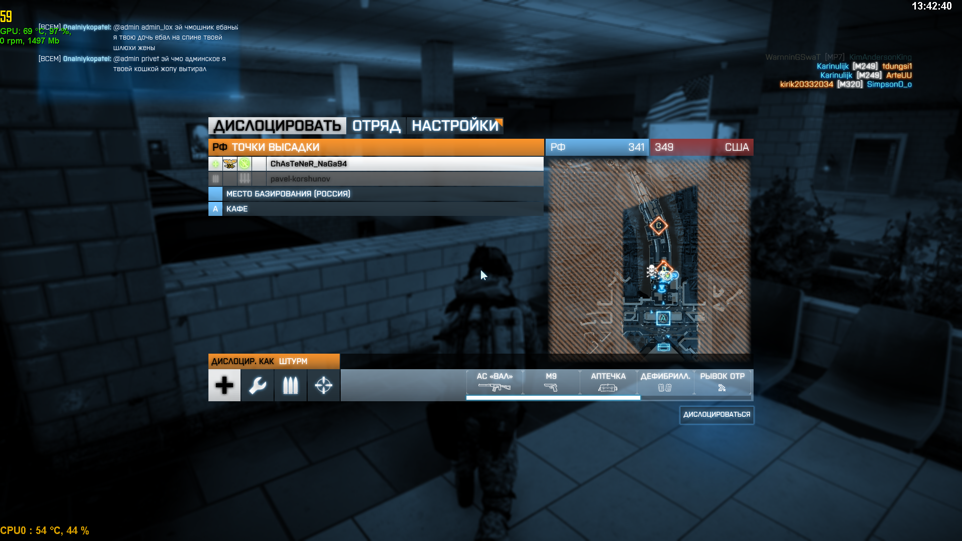 bf3_2014-11-30_13-42-40.png