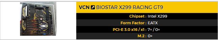 biostar.JPG