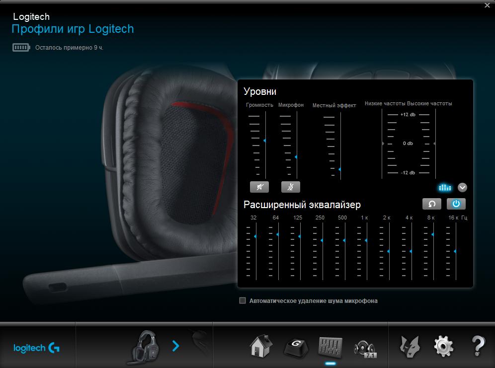Desktop Screenshot 2017.11.28 - 09.36.22.04.png