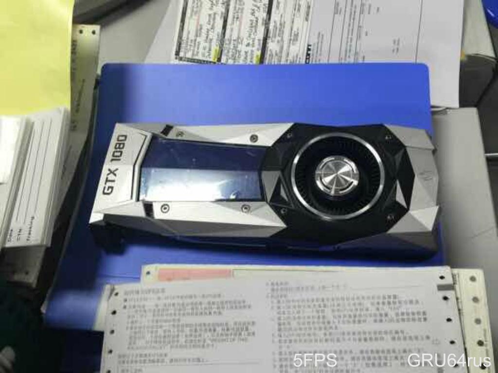 GRU64rus-NVIDIA GeForce GTX 1080.jpg