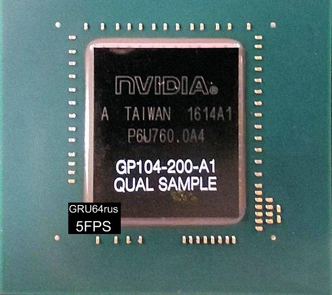 GRU64rus - NVIDIA-GP104-GPU.jpg