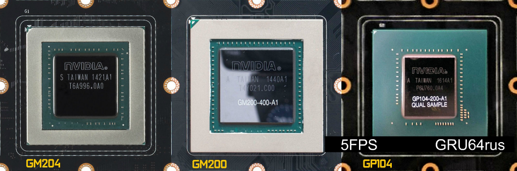 GRU64rus - NVIDIA-Pascal-GP104 moe.jpg