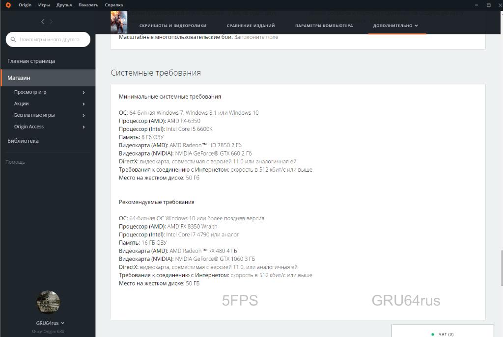 GRU64rus-origin.jpg