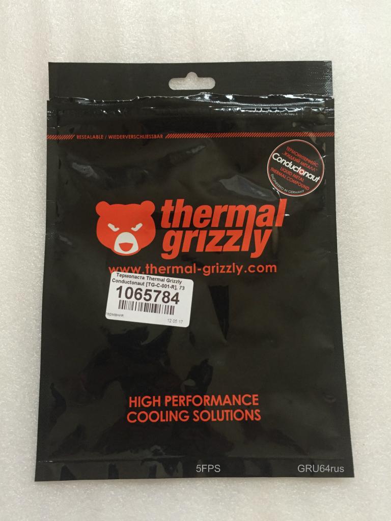 GRU64rus-thermal-grizzly2.jpg