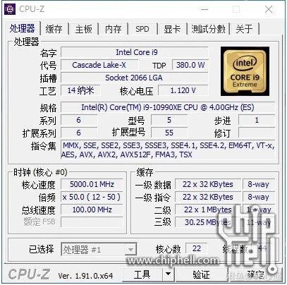 Intel-Core-i9-10990XE.jpg