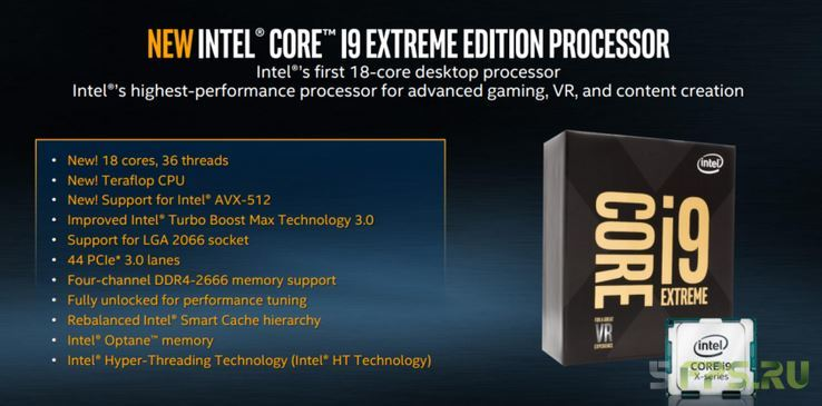 intel core-x extreme edition.JPG