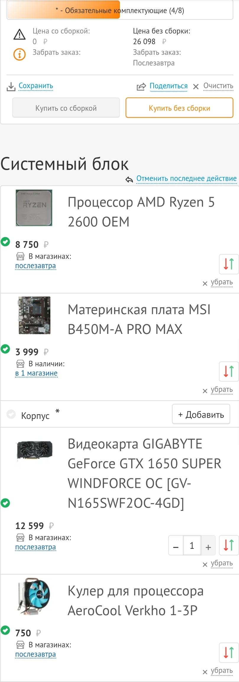 Screenshot_20200122-115331_Browser.jpg
