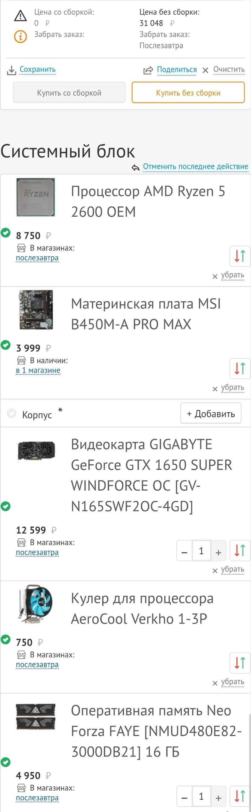 Screenshot_20200122-185342_Browser.jpg