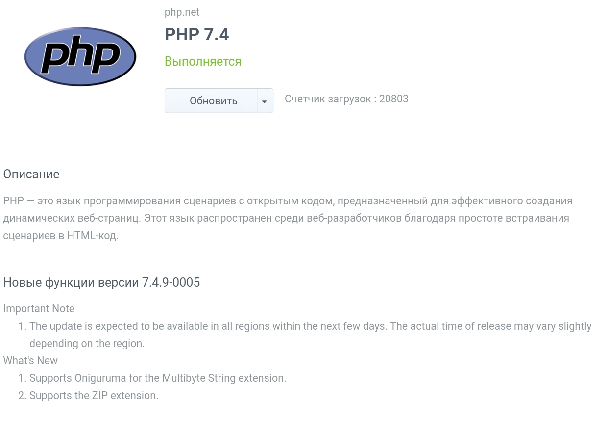 Screenshot_20201215-151144_Chrome.png