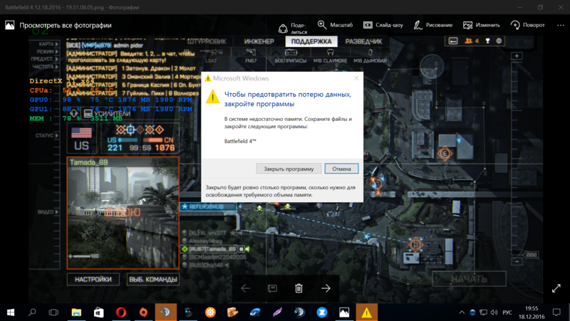 Screenshot_239.png