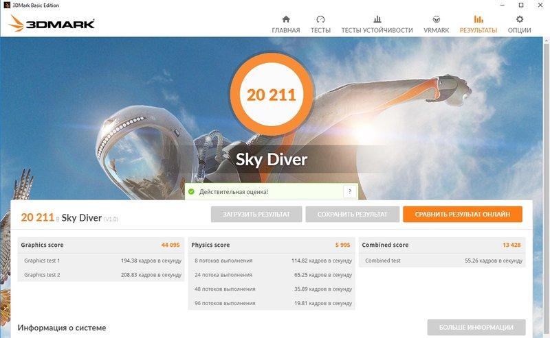 sky diver.jpg