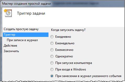 task-sleep01.jpg