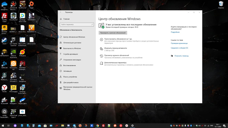 windows 10 - 5fps.ru.png