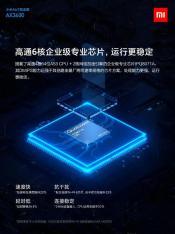 Xiaomi AX3600 Wi-Fi Router 6-2.jpg