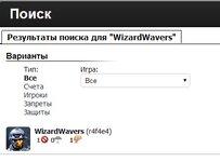 WizardWavers metabans .jpg