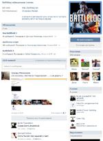 2014-11-21 16-05-41 Скриншот экрана.png