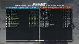 Battlefield 4-12-13-2015 23-18-57.jpg