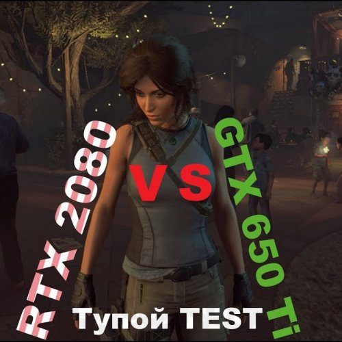Shadow of the Tomb Raider Full HD RTX 2080 TEST 5fps.ru