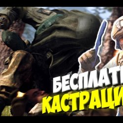 Call of Duty: Modern Warfare || Отрезал Ху....